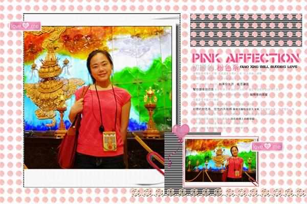 刘璐,动科144班,sunny艺术团办公室副主任