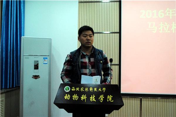 兼职辅导员赵海东做培训