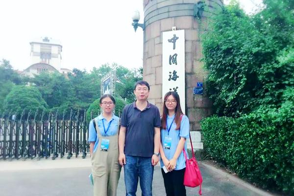 中国海洋大学夏令营——水产132吴倩